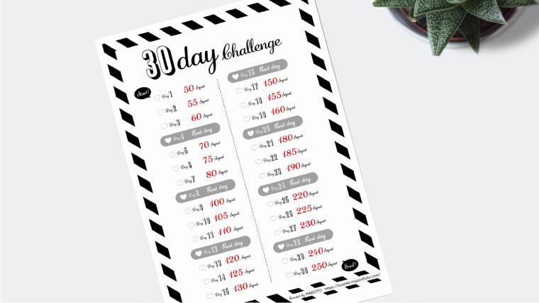 30日チャレンジ回数表