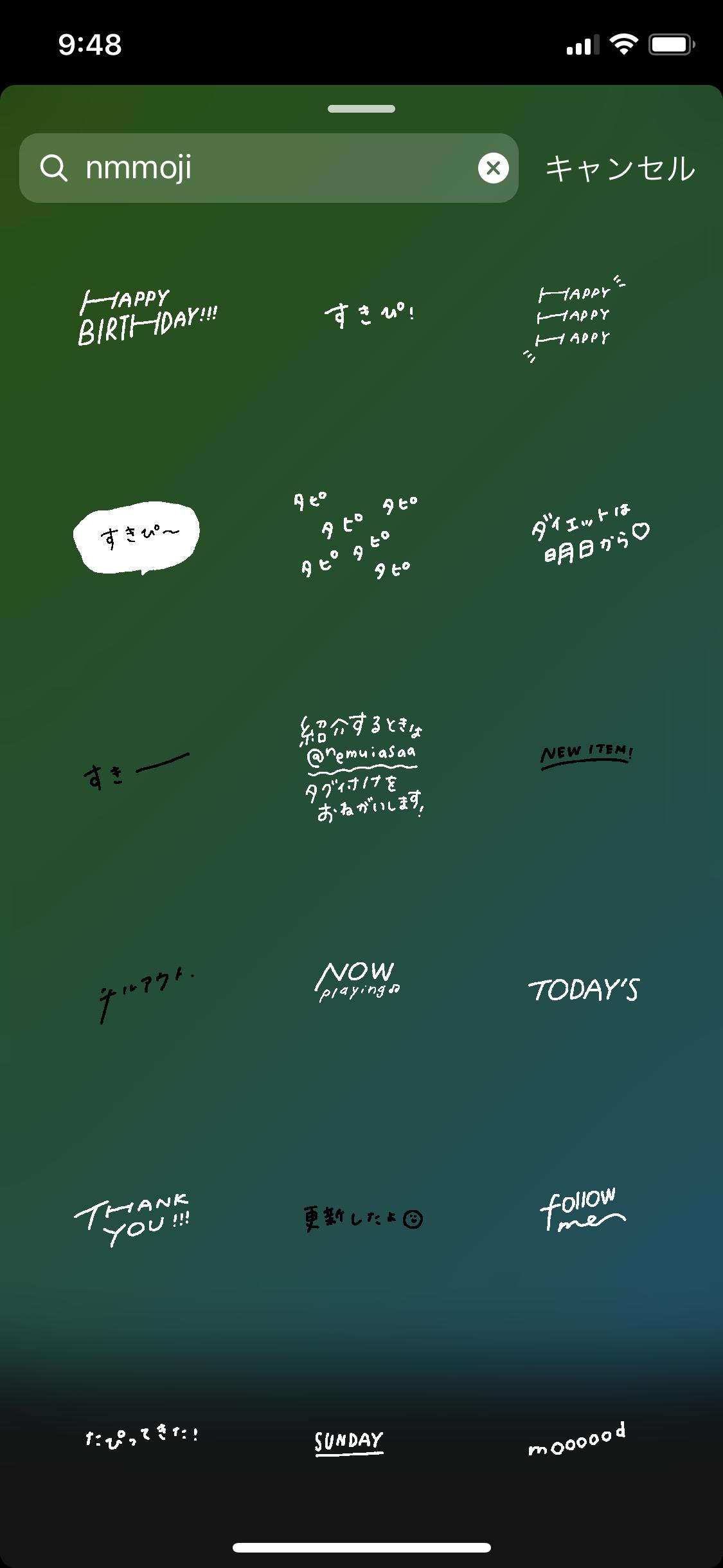 Gif 文字 インスタ
