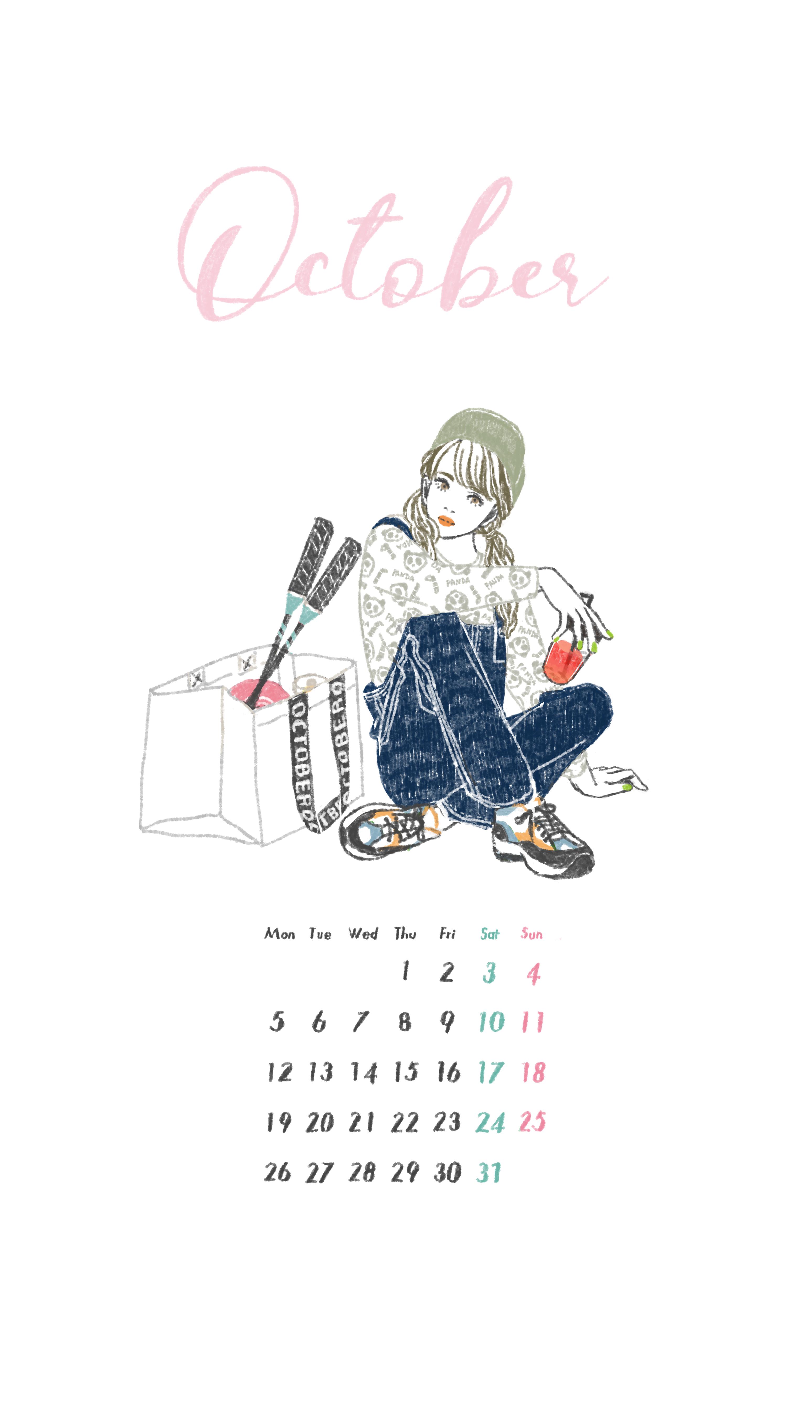 2020年10月カレンダーイラスト